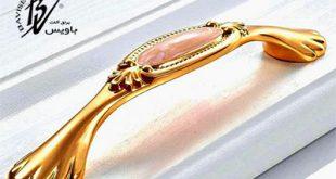 دستگیره ی کابینت طلایی